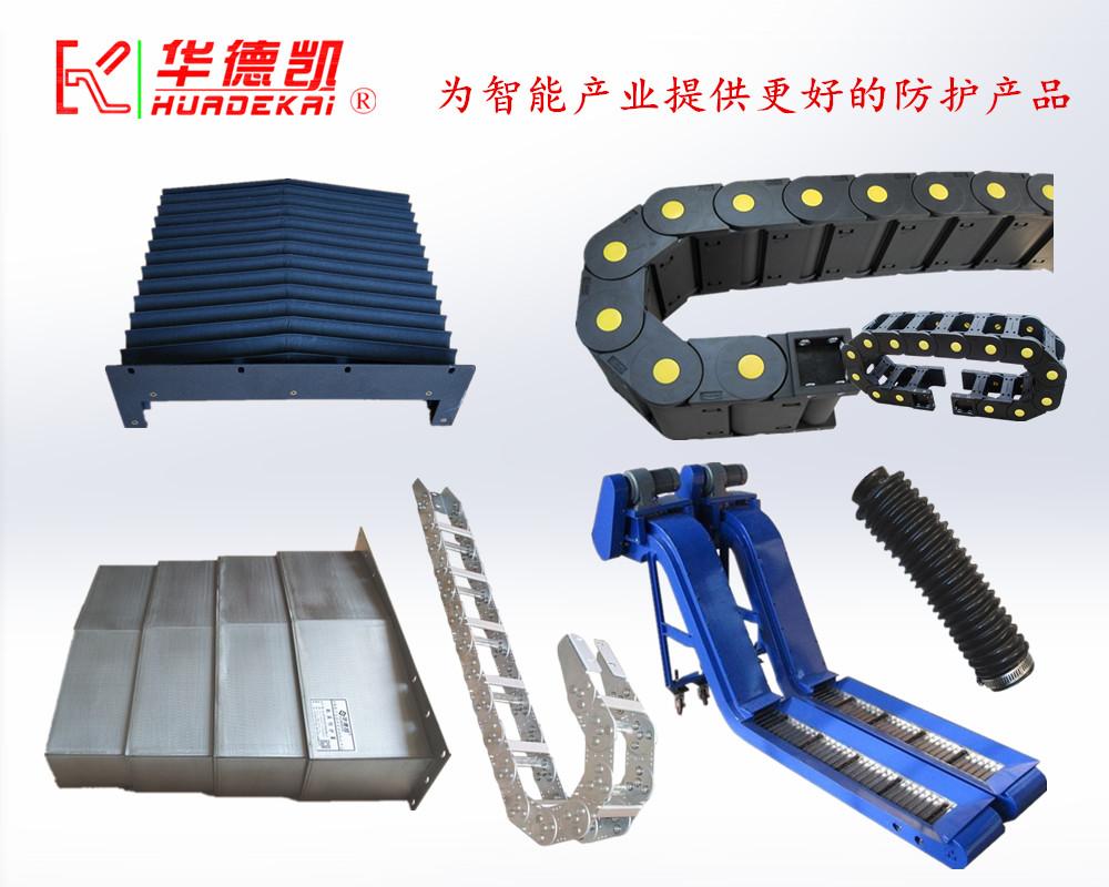 台湾大立加工中心Y轴防护罩